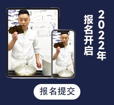 濑户寿司加盟多样化